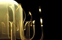 airLUCE – Lampor av ljusledande plast