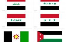 Formge Iraks nya flagga