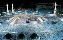 Mekka byggs om