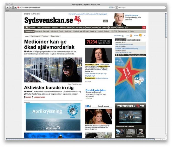 Gamla designen / Sydsvenska.se