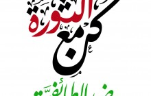 Calligraphy by Mohamed Gaber
